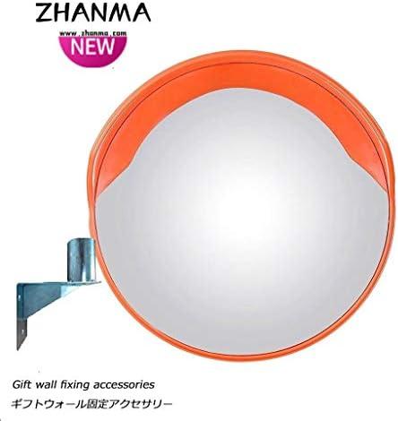 カーブミラー レーン屋外工場ワークショップのための丈夫な防水凸交通鏡PC飛散防止 RGJ4-18 (Size : 300mm)