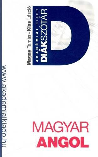 Hungarian English Students Dictionary ebook
