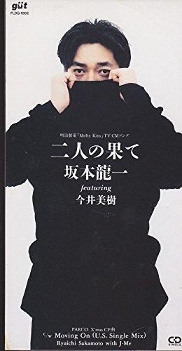 【芸能】今井美樹「本当は歌いたくなかった」 歌手デビューを振り返る YouTube動画>28本 ->画像>31枚
