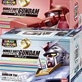 ガンダムシリーズ 機動戦士ガンダム ハコビジョン MOBILE SUIT GUNDAM GUNDAM ver.×ZAKU2 全2種セット バンダイ