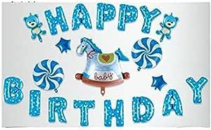 بالونات عيد ميلاد سعيد، هدايا وديكورات الحفلات للأطفال لحفلات أعياد الميلاد