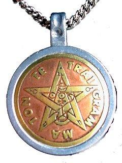 Amazon tetragrammaton magical star talisman amulet pendant tetragrammaton magical star talisman amulet pendant necklace mozeypictures Choice Image