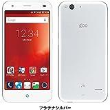 ZTE SIMフリースマートフォン g02 ZTE Blade S Lite(プラチナシルバー) K-412(G02)-S