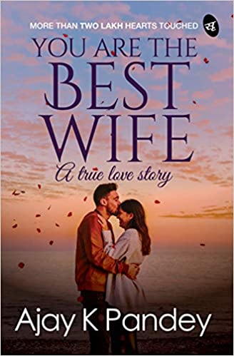 Book review: You are the Best Wife