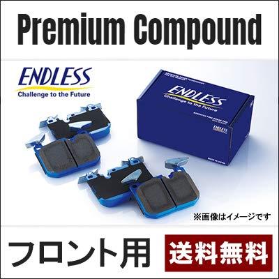 ENDLESS Premium Compound フロントブレーキパッド PORSCHE 911(991) 3.4 CARRERA 991MA104 11/11~ 品番EIP193 B07M7MG89L