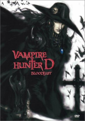 vampire hunter d dvd - 4
