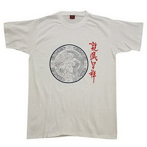 Collectible Tees (THY COLLECTIBLES Chinese Culture Crewneck T Shirt Dragon & Phoenix White (Asia 3XL=US XX-Large))
