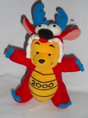 2000 DISNEY STORE Plush YEAR OF THE DRAGON POOH BEAN BAG Mulan Mushu (Mushu Costume Mulan)