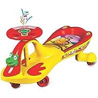 Panda Pumpkin Swing Car Frog - Yellow & Red