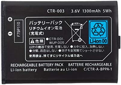Generic High Quality 1300mAh 3.7V Rechargeable Battery Pack ...
