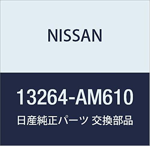 NISSAN (日産) 純正部品 カバー アッセンブリー バルブ ロツカー 品番13264-5L311 B01FVQAI7W -|13264-5L311