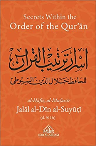 Secrets Within the Order of the Qur'an: Amazon co uk: Jalal al-Din