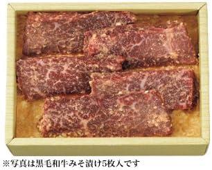 肉の万世 国産豚肉 みそ漬け80g×5枚