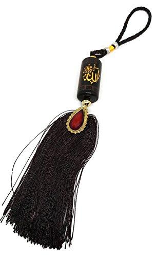 Islamic Car Rear Mirror Hanging Decorative Ornament AMN077 Cylinder Shape Pendant Allah Muhammed Arabic Name Calligraphy with Decorate Tassel Muslim Gift (Dark Brown)