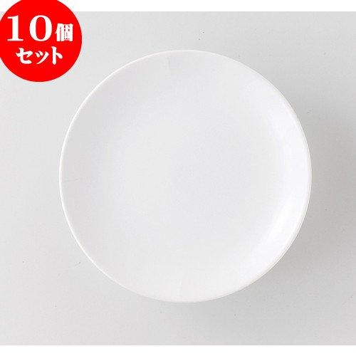 10個セットダイヤセラム(強化) 10吋メタ皿 [ 26.4 x 3.6cm ] 【 洋陶オープン 】 【 ホテル レストラン カフェ 洋食器 飲食店 業務用 】 B07515ZYZ1