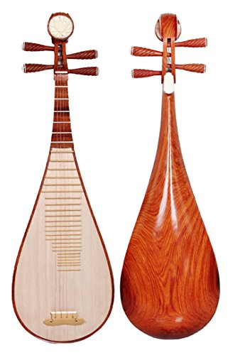 OrientalMusicSanctuary Concerto Soloist's Cambodian Dalbergia Rosewood Pipa - Chinese Lute BIWA for Solo Performers by OrientalMusicSanctuary
