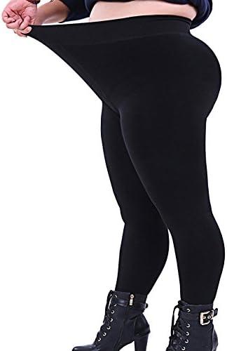 Seawhisper Tummy Control Leggings Plus Size XL 2XL 3XL 4XL