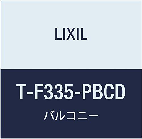LIXIL(リクシル) TOEX ビュ-ステージH根太セット2.0間、4000×5尺 T T-F335-PBCD B0742KDPJF