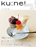 ku:nel (クウネル) 2010年 07月号 [雑誌]