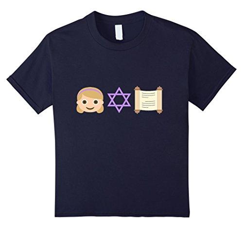 [Kids Bat Mitzvah Girl Emoji t-shirt 6 Navy] (Bat Mitzvah T-shirts)