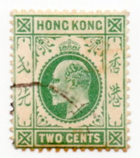 - Hong Kong Postage Stamp Single 1903 King Edward VII Issue 2 Cent Scott #72