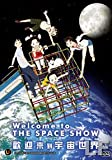 Welcome to THE SPACE SHOW (movie) (DVD)