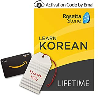 Rosetta Stone: Learn Korean [Lifetime Online/Mobile Access - Digital Code] with Amazon.com $10 Gift Card (B07GLQBCVV) | Amazon price tracker / tracking, Amazon price history charts, Amazon price watches, Amazon price drop alerts