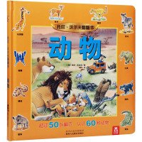 Read Online Tony Wolf looking through the books: Animals(Chinese Edition) pdf epub