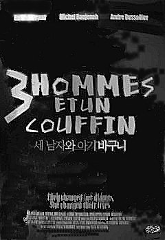 3 Hommes et un Couffin (Widescreen - Original French with subtitles)
