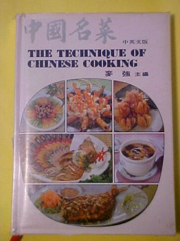 The Techniques of Chinese Cooking -- Revised Edition by Tang's Publishing