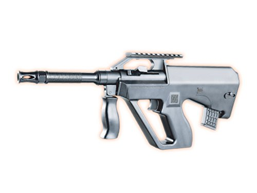 Talla /única Plan Beta Mini Fusil Cougar Negro Spring 0.5j Adulto Unisex