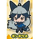 Gashapon Kemono Friends Capsule Rubber Mascot Strap Silver Fox (single)