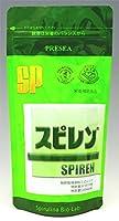 【基本のサプリ】スピレン500粒(アルミパック)