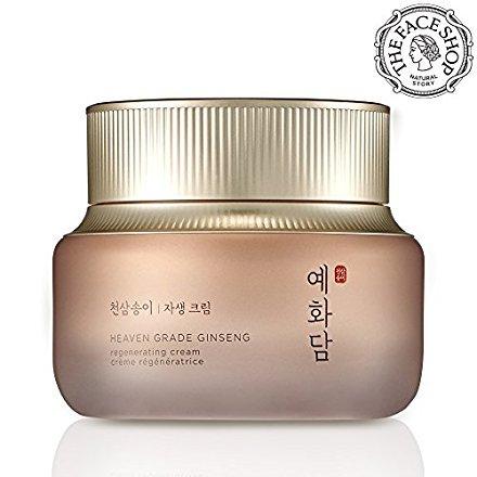 Mushroom Face Cream - 8