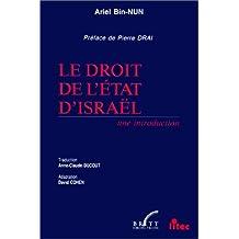 DROIT DE L'ÉTAT D'ISRAËL (LE) : UNE INTRODUCTION