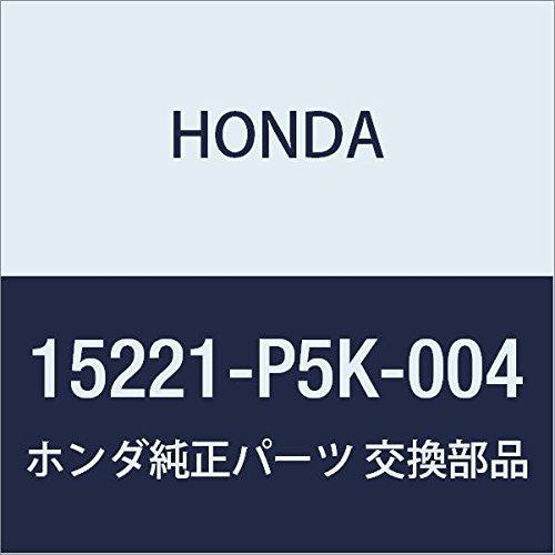 Honda 15221-P5K-004, Engine Oil Pump Pickup Tube Gasket