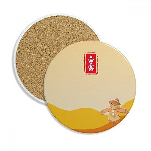 Circular White Dew Twenty Four Solar Term Ceramic Coaster Cup Mug Holder Absorbent Stone for Drinks 2pcs Gift by DIYthinker
