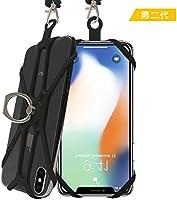 【第二代】スマホネックストラップ COCASES シリコン製品 リング付き 携帯落下防止 首かけ 柔らかい 4.0-6.5インチのスマホ適用 iPhone/Samsung/Kyocera/Huawei/Arrows/AQUOSなど対応