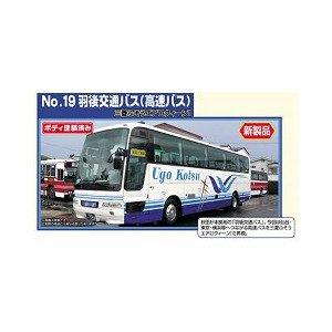 Bus No.19 - Ugo Kotsu Aoshima Bus