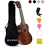 Soprano Ukulele For Beginners Four String Ukulele Start Pack W/Gig Bag Tuner Picks Polish Cloth Extra Strings (Brown)