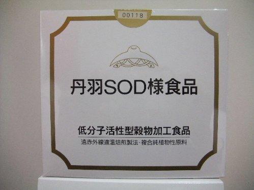 丹羽SOD様食品6箱(3g×60包×6箱) B005NFA2VY