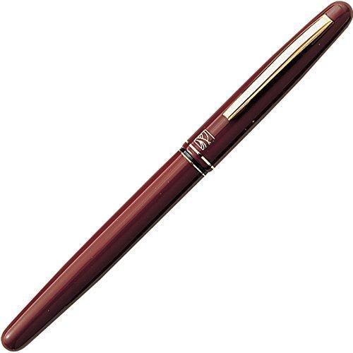 Kuretake pen brush pen fountain stroking pen all year brush stroking fountain Rojo Rojo axis DU141-15C Japan 57a543