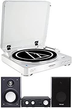 Audio Technica Bluetooth Stereo Turntable Bundle