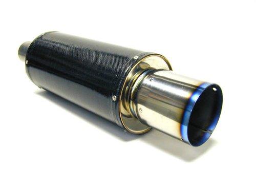 HKS 31012-BA001 Universal Carbon Ti Muffler by HKS