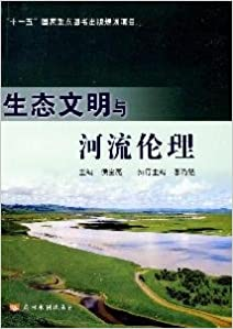 Book ecological civilization and River Ethics