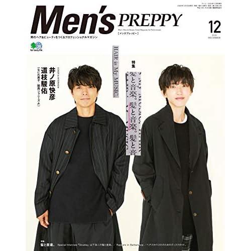 Men's PREPPY 2020年12月号 表紙画像