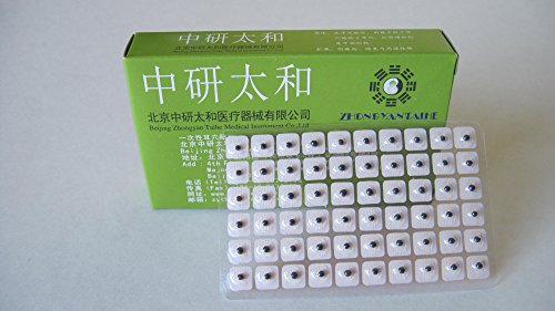 Acupuncture Vaccaria Ear Seeds 600 pcs / box, Wang Bu Liu Xing Zi Ear Point