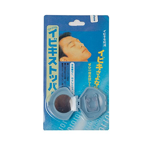 Easyinsmile Mini Transparent Silicone Stop Snoring Device Nose Clip Night Sleep Guard