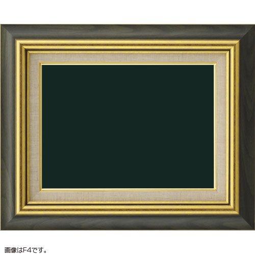 油額縁 8116 F12(606x500mm) グリーン アクリル B00MXVV1SY
