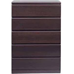5 drawer dresser chest espresso wood bedroom for Bedroom furniture amazon